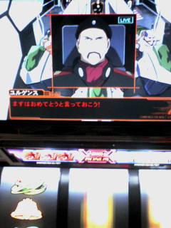 20100110_eureka2.jpg