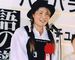 mettyakuyashii