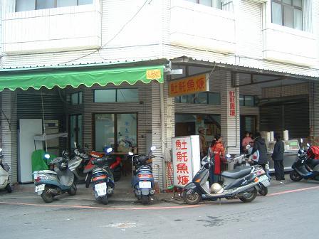 20050219145259.jpg