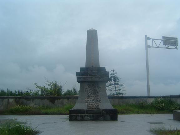 龍門の日軍上陸記念碑