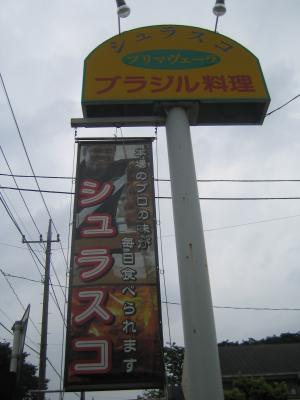 oizumi_005