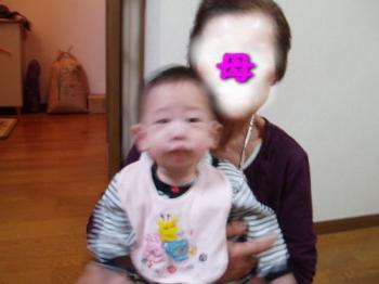 2008-10-6-4.jpg