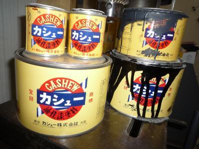 カシュー塗料缶