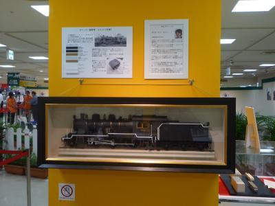阪神鉄道模型フェスティバル 展示1