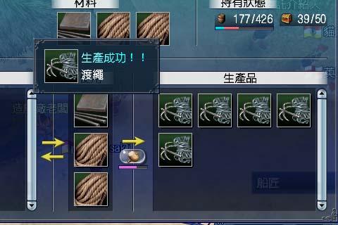 強化船材料