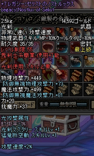 resize0226.jpg