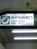 0092s.jpg