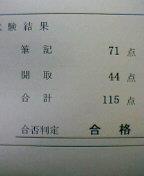 20051223171509
