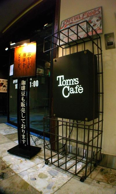 RIM0017_tt.jpg