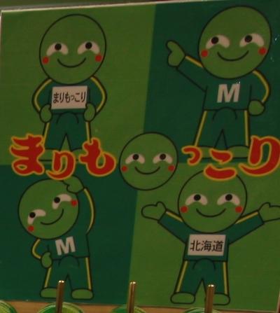 mokkoriIMG_0905.jpg
