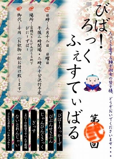 poster_test.jpg
