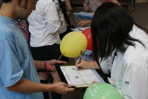 20090909教育署名