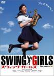 SwingGs.jpg