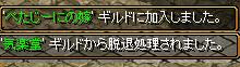 気楽→ぺた