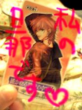 VFSH0050_t.jpg