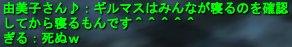 Σ(´д`ノ)ノ