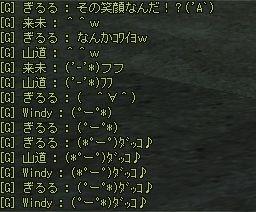 (*゚ー゚)ダッコ♪