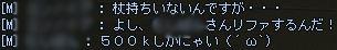 あら(´-ω-`)