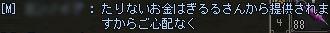 Σ(゚ロ゚ノ)ノ