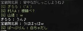 rf39.jpg