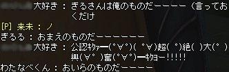 またキタ━(゚∀゚)━!