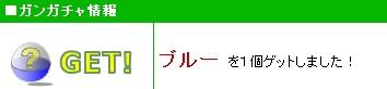 20041201164539.jpg