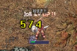 Job47