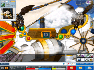 maple319.png