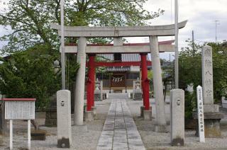 syakuyoke
