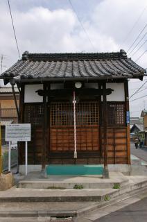 yakushi