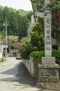 ashikagaraiden