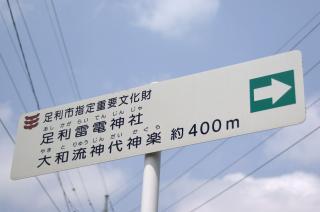 IMGP8427k.jpg