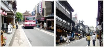 成田山 道