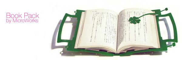 bookpackforblog.jpg