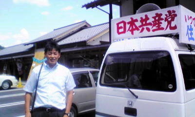 十和道の駅