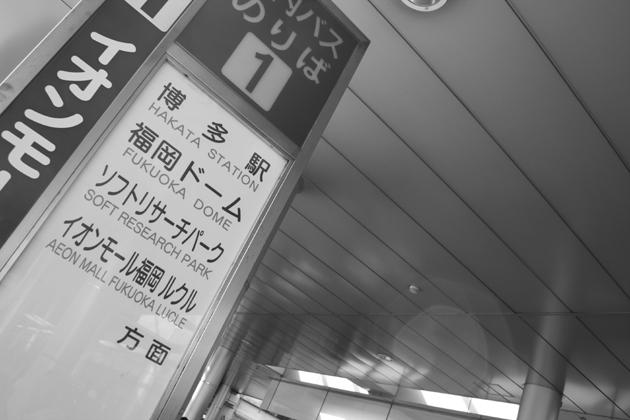001空港バス停