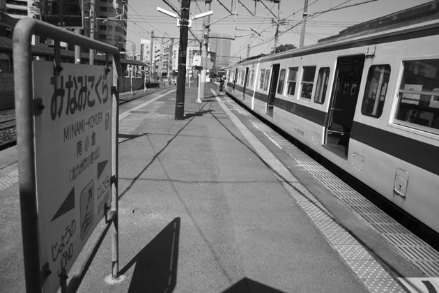 005南小倉駅