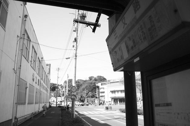 006三叉路バス停