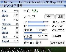 Lv63OD2F(80/37)