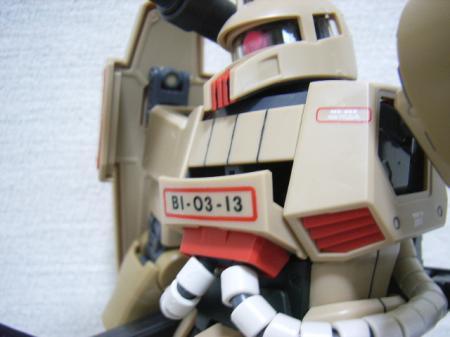 RIMG9561_convert_20090527082935.jpg