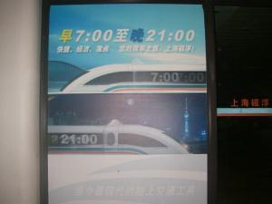 20060914235135.jpg