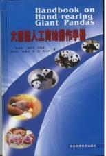 20060921014351.jpg