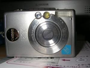 IMGP0115.jpg