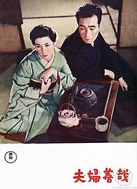 200px-Meoto_zenzai_poster.jpg