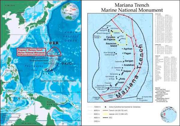 090111-Mariana-Monument.jpg