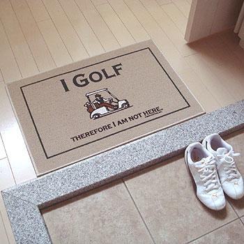 ゴルファで不在!ドアマット