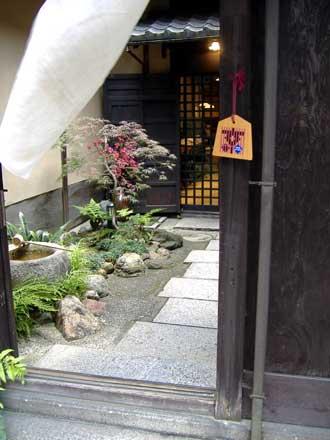 大人の街「京都」