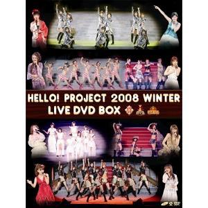 2008hello.jpg