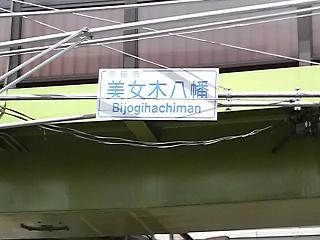 bijyogi.jpg