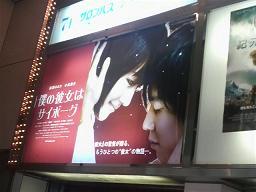 bokukano.jpg